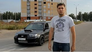 getlinkyoutube.com-Subaru Forester(500 л.с.) Тест-драйв.Anton Avtoman.