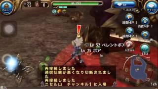 getlinkyoutube.com-【トーラム】#5 双剣vsペレントボア