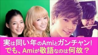 getlinkyoutube.com-意外!三代目JSB がんちゃん(岩田剛典)はE-girls Amiと同い年!なのにAmiは敬語を使う理由は??