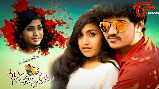 getlinkyoutube.com-Nenu Principal Kuthuru | Latest Telugu Short Film 2016 | by Ashok Pilli