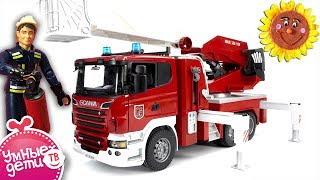 getlinkyoutube.com-Bruder. Большая пожарная машина Scania с выдвижной лестницей. Игрушка для детей. 03590. Bruder Toys