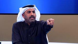 getlinkyoutube.com-#باب ـ النقاش الحلقة الثالثة عشر 28/01/2016 بعنوان ( أزمة المسرح الكويتي )
