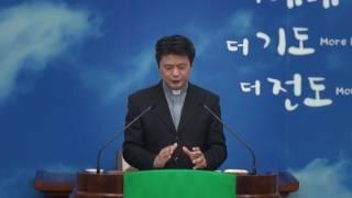 getlinkyoutube.com-[양정교회] 2017년 1월 셋째주 수요예배 - 은혜의 영광을 찬송하라 (서수관 목사)