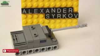 micro tank lego ИСУ 152 instruction