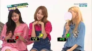getlinkyoutube.com-[HD] 150828 SNSD Sunny + YoonA + Sooyoung -  Aegyo Battle @ Weekly Idol