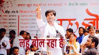 Lahu Bol Raha hai at Jantar Mantar I| Imran Pratapgarhi ki Ek Muhim  MUST WATCH