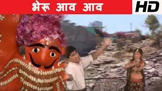 getlinkyoutube.com-भेरू आव आव | Bheru Aav Aav | Rajasthani Bheruji Bhajan | Jagdish Vaishnav