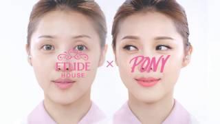 getlinkyoutube.com-[ETUDE 에뛰드] 포니와 함께 하는 컬러 컨투어 듀오 스틱 메이크업 Color Contouring Makeup with Pony