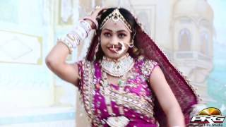 getlinkyoutube.com-Mhara Vada Mai hariyo Rukh || Geeta Goswami || Rajasthani New Bhajan || PRG HD VIDEO