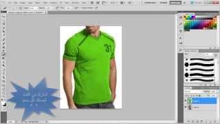 getlinkyoutube.com-تغير لون الملابس بالفوتوشوب