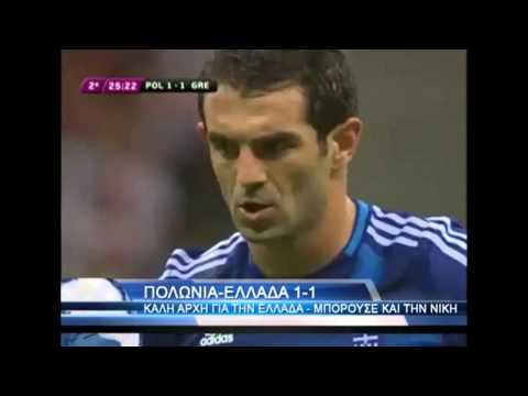 GREECE FOOTBALL - HELLAS PODOSFERO