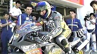 """Do!スポーツ 1989年 FIM耐久カップシリーズ """"コカ・コーラ""""鈴鹿8時間耐久ロードレース"""