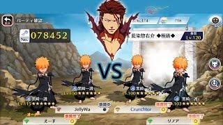 Bleach Brave Souls - New Aizen Raid Vs Dangai Ichigo's