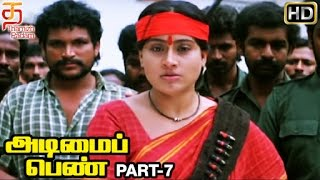 getlinkyoutube.com-Adimai Penn Tamil Full Movie HD | Part 7 | Vijayashanthi | Dasari Narayana Rao | Krishna