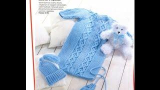 getlinkyoutube.com-Необыкновенно теплый вязаный домик конверт для новорожденного