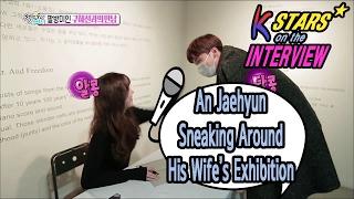 getlinkyoutube.com-[Section TV] 섹션 TV - Ku Hye-sun♥Ahn Jae-Hyun, lovey dovey~ 20170108