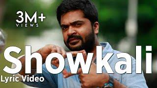 Showkali - Lyric Video | Achcham Yenbadhu Madamaiyada | A R Rahman