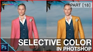 Photoshop Selective Color Tutorial - Ultimate photoshop training course