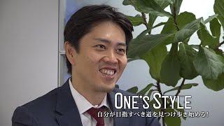 getlinkyoutube.com-【公式】One's Style #27 大阪市長 吉村 洋文