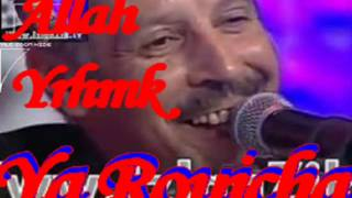 getlinkyoutube.com-Rouicha mohamed   mach'Yikh a Yourinou
