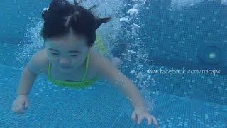 getlinkyoutube.com-narajiw นาราจิ๋ว2ขวบว่ายน้ำ@พัทยา
