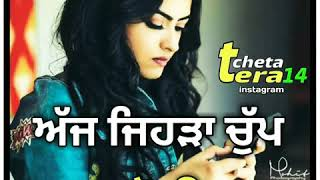 💘Love U Jruri Aa💗||new Heart Touching Romentic Whatsapp Status