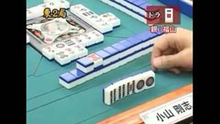 getlinkyoutube.com-声優界雀王決定戦! J 1グランプリ 2