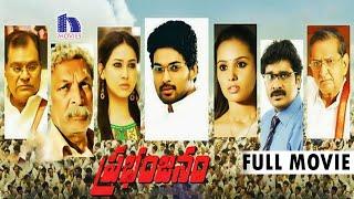 getlinkyoutube.com-Prabhanjanam (2014)    Latest Telugu Full Movie    1080p Full HD    Ajmal, Panchi Bora, Aarushi