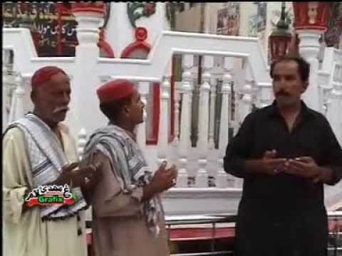 NORANI NOR USTAD QAMER   PART 01