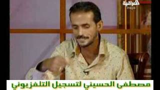 getlinkyoutube.com-خدك يكهرب لشاعر عبد الحسين الحلفي