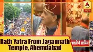 LIVE: Rath Yatra From Jagannath Temple, Ahemdabad | ABP News