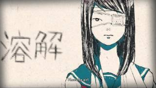 getlinkyoutube.com-【GUMI Whisper】Dissolving Girl【English subbed】