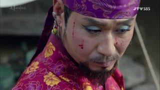 getlinkyoutube.com-육룡이나르샤 액션 모음 무사총집합 - 길태미 이방지 척사광 길선미 무휼.. Six flying dragons action scenes