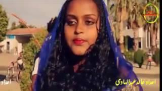 getlinkyoutube.com-اغـنـيـة سـودانـيـة ( صــدفــــة لاقـيـت الـحـبـيـب ) 2017  Sudanese