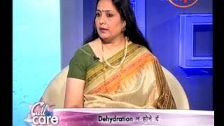 getlinkyoutube.com-Sore Throai- Ayurveda expert Dr. Vibha sharma tell the reason & How to solve