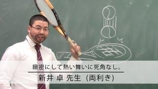 【東進CMパロディ】芸文テニスサークルCM【富山大学】