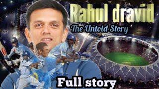 RAHUL DRAVID ( THE WALL OF CRICKET ) BIOGRAPHY IN HINDI || SUCCESS STORY