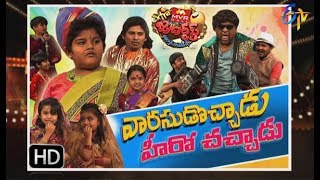 Extra Jabardasth|15th   December 2017  | Full Episode | ETV Telugu