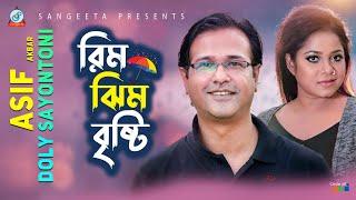 getlinkyoutube.com-Rimjhim Bristi (রিমঝিম বৃষ্টি) - Asif & Doli Shayontoni | Sangeeta