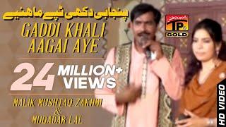 Malik Mushtaq Zakhmi - Gaddi Khali Aagai Aye - Tere Hasday Hasday Nain Al 3 width=