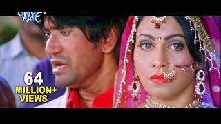getlinkyoutube.com-दौलत के आगे प्यार के - Maine Dil Tujhko Diya - Dinesh Lal & Pakhi Hegde - Bhojpuri Sad Songs 2016