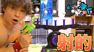 getlinkyoutube.com-空中に浮いた玉を撃つ新感覚射的!! PDS