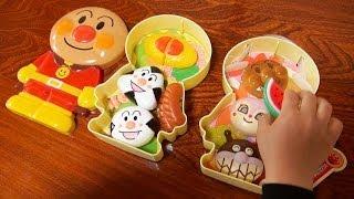getlinkyoutube.com-アンパンマン お弁当セット / The Anpanman Lunch Box Toy