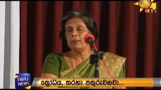 Former President Chandrika Bandaranaike at Thihariya