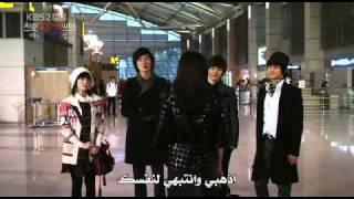 getlinkyoutube.com-المسلسل الكوري الفتيان قبل الزهور الحلقة 4الجزء 1