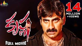 getlinkyoutube.com-Krishna   Telugu Latest Full Movies   Ravi Teja, Trisha, Brahmanandam   Sri Balaji Video