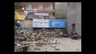 getlinkyoutube.com-रसुवामा भूकम्प जाँदा जाँदै जे देखियो......- NEWS24 TV