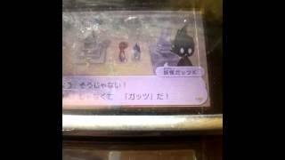 getlinkyoutube.com-まさかの妖怪ガッツKゲット