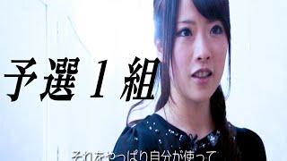 getlinkyoutube.com-姫ロン杯 第2回 麻雀リオ ダイヤモンドカップ 予選1組