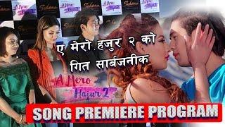 SONG Premiere Program | A Mero Hajur 2 | Jharana Thapa/Samragyee RL Shah